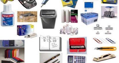 kırtasiye alışverişi yapma, internetten kırtasiye ürünlerini satın alma, kırtasiye malzemesi satın alma