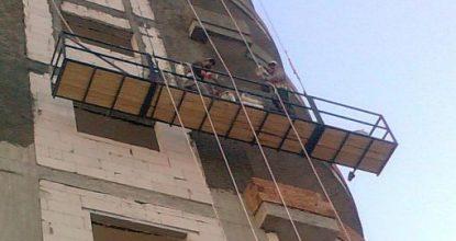 dış cephe asansörü bakımı, periyodik asansör bakımı, dış cephe asansörü periyodik kontrol yapımı