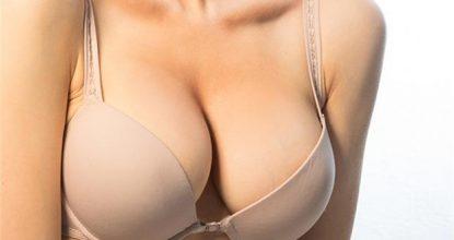 göğüs estetiği yapımı, göğüs estetiği nasıl uygulanır